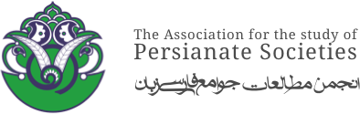 The Association for the Study of Persianate Societies